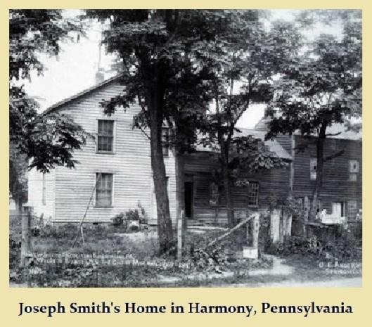 Harmony Joseph Smiths House